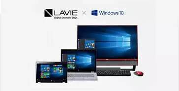LAVIE×Windows10